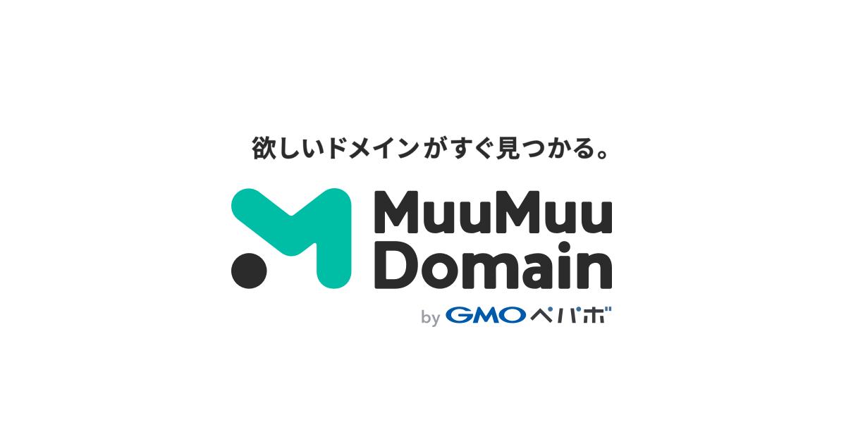 MuuMuu